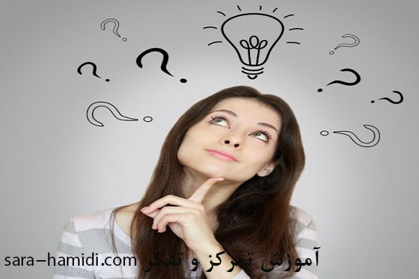 در هنگام اجرای تمرین های افزایش تمرکز افکار مزاحم در ذهنم وجود دارد
